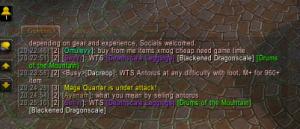 Utilizing Trade Chat