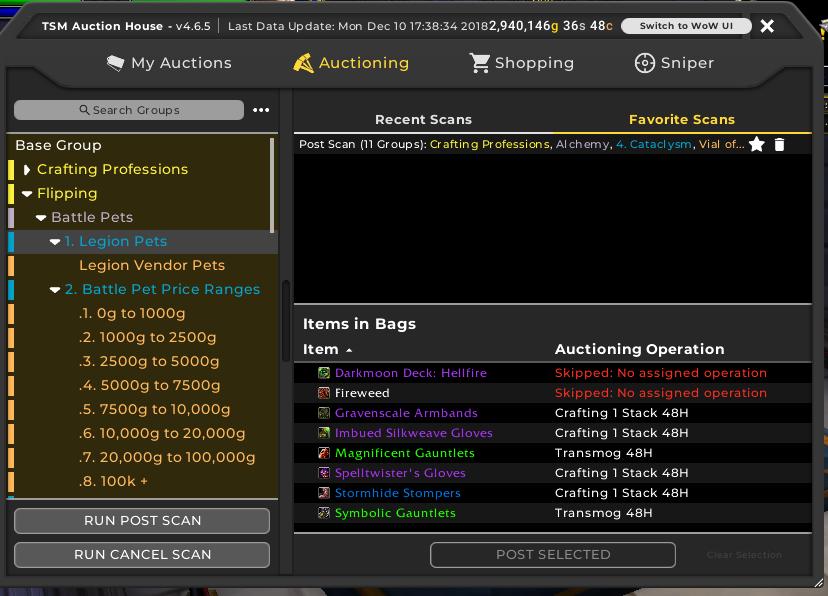 TSM UI screenshot
